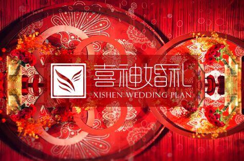 太原喜神婚庆文化传媒